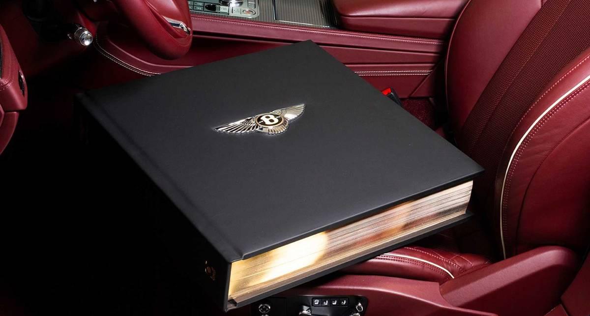 Bentley представила книгу к своему столетию: она дороже Bentayga