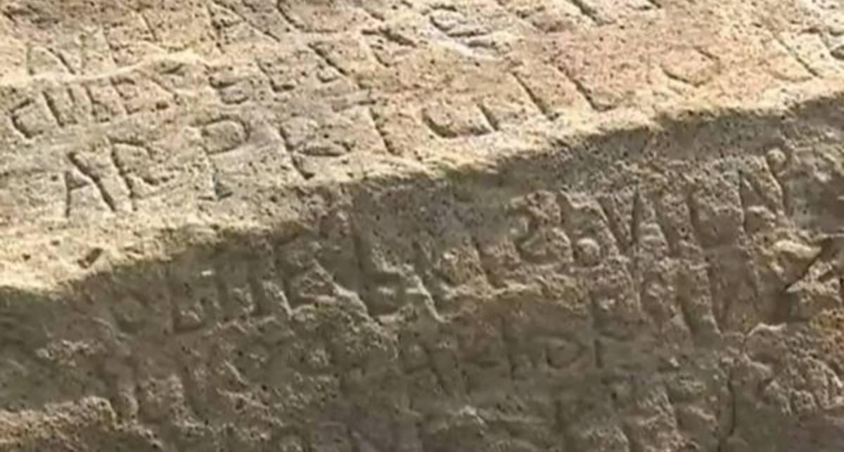 Работа для Шерлока: 2 тысячи евро тому, кто расшифрует эту странную надпись