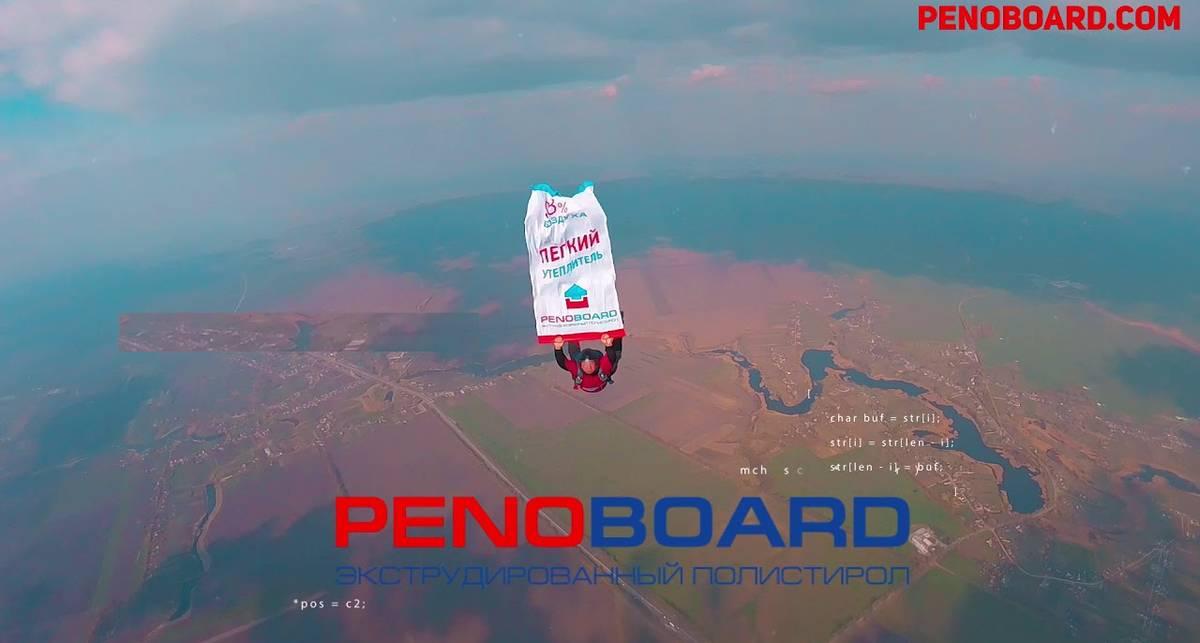 Прыжок с самолета: парашютисты прыгают с полистиролом