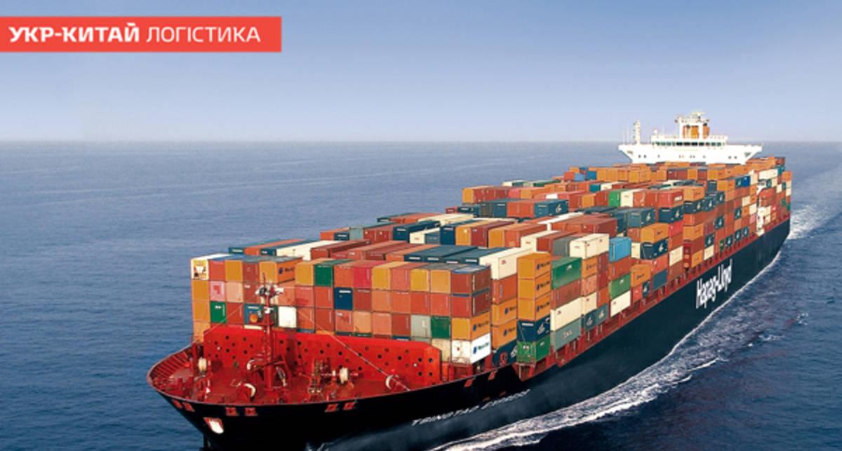 Прекрасное соотношение стоимости и качества перевозок из Китая в Украину транспортной компании «Укр-Китай Логистика»