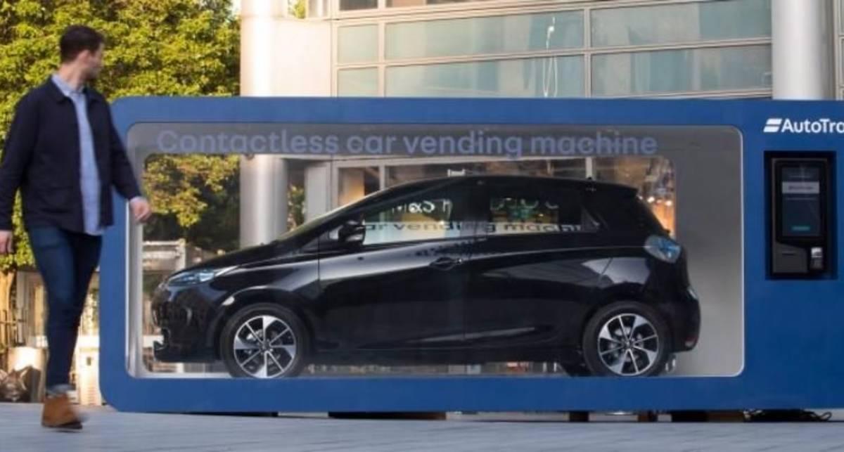 Моментальная покупка: в Лондоне установили автомат по продаже авто