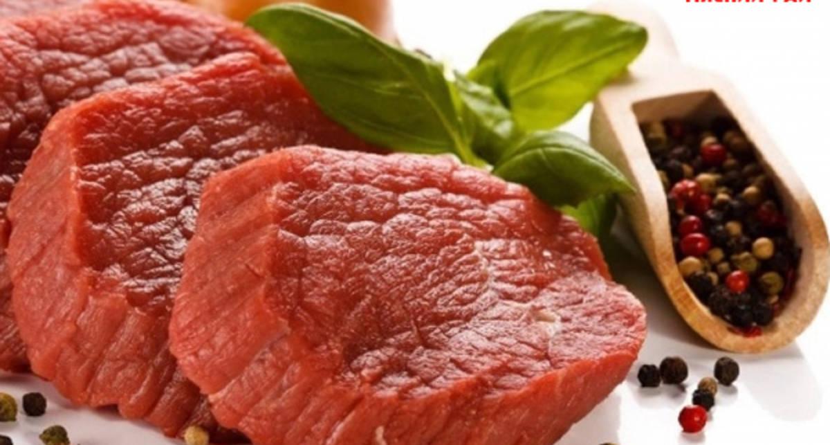 Всегда вкусное мясо по выгодным ценам