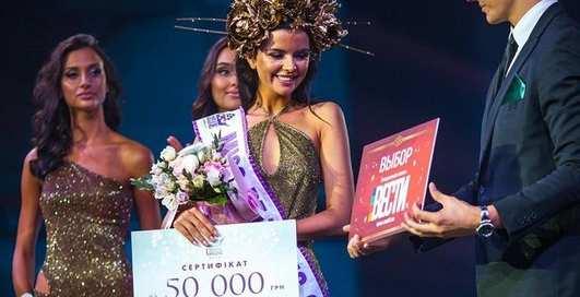 Мисс Украина 2019: опубликованы горячие фото участниц в купальниках