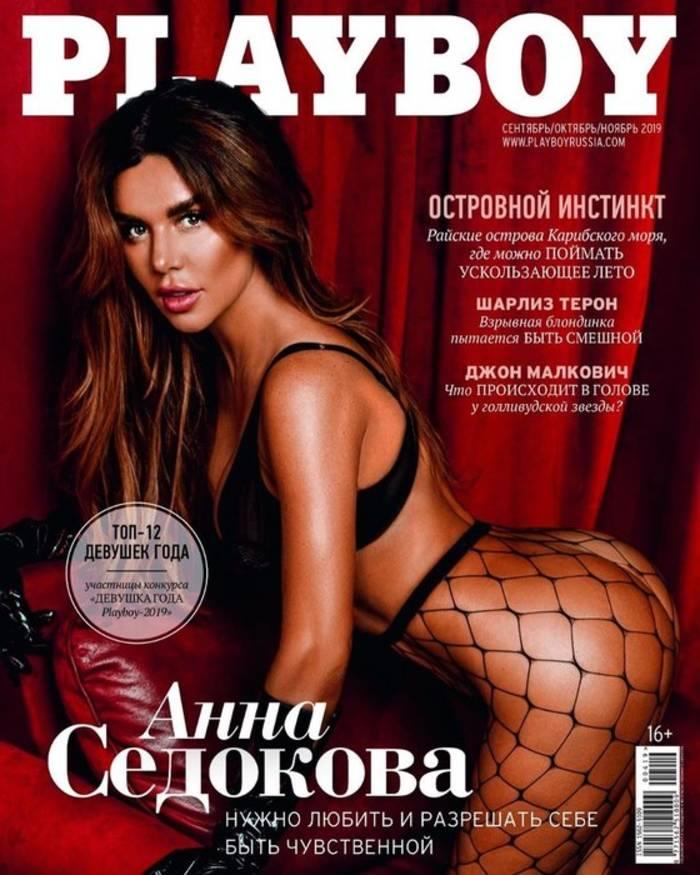 Анна Седокова не стесняется своей сексуальности