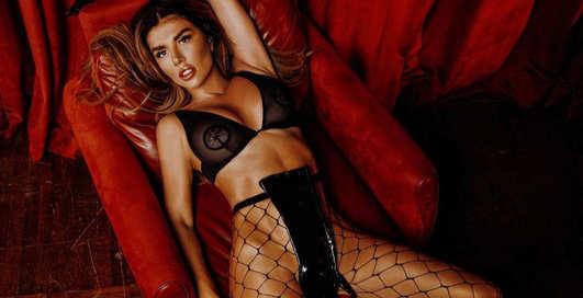 """Экс """"Виа-Гра"""" Анна Седокова снялась для Playboy в БДСМ-наряде"""