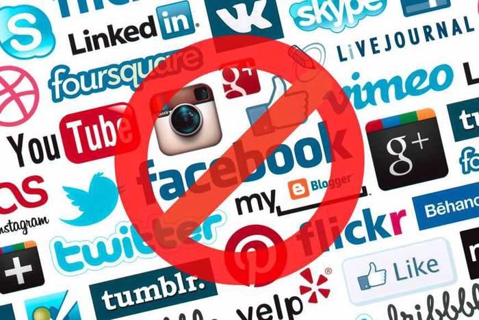 «Нет» социальным сетям: в среднем они отнимают до 6 часов в сутки