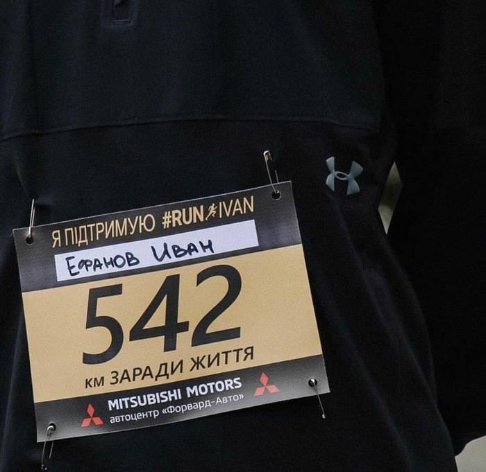 Иван Ефанов бежал каждый день по 50 км, чтобы привлечь внимание к проблемам людей с инвалидностью