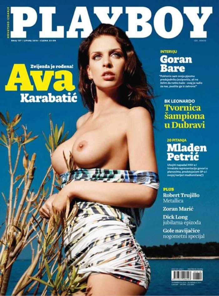 Первая обложка Авы Карабатич для Playboy
