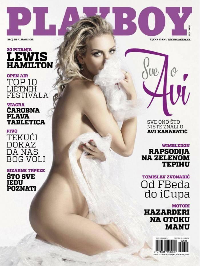 Вторая обложка Авы Карабатич для Playboy