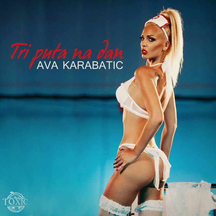 Ава Карабатич еще и музыкой занималась