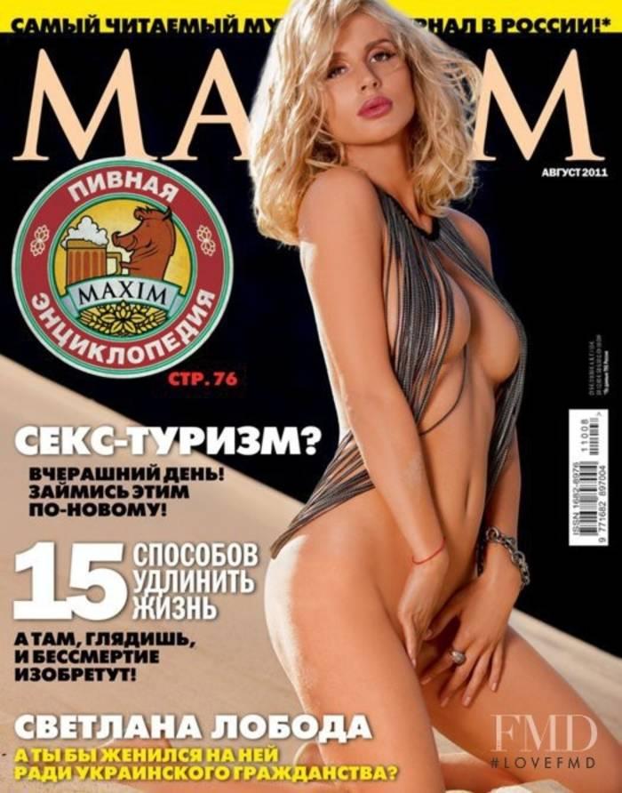 Для Maxim Светлана Лобода выбрала романтично-сексуальные образы