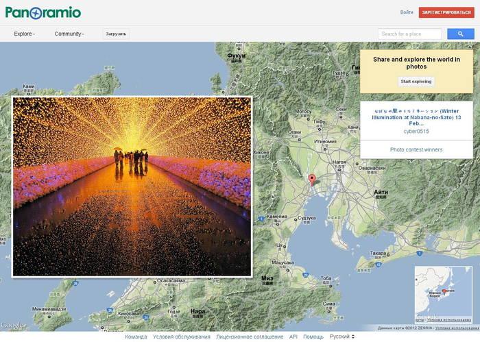 Panoramio позволяет путешествовать, не выходя из дома