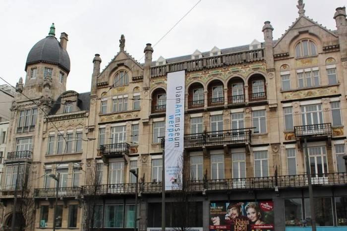 Музей бриллиантов в Антверпене