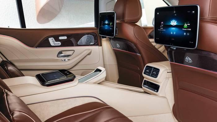 Люксовый салон Mercedes-Maybach GLS 600