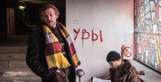 Мы теряем его: Иван Дорн уходит в кино