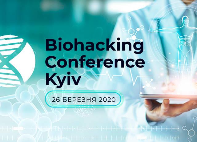 Генетичне харчування, переваги здорового сну, редагування геному: про що розкажуть спікери Biohacking Conference Kyiv