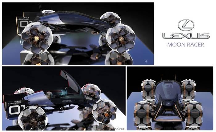 Lexus Moon Racer - вездеход для путешествий