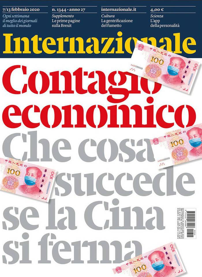 Internazionale, 7−13 февраля 2020
