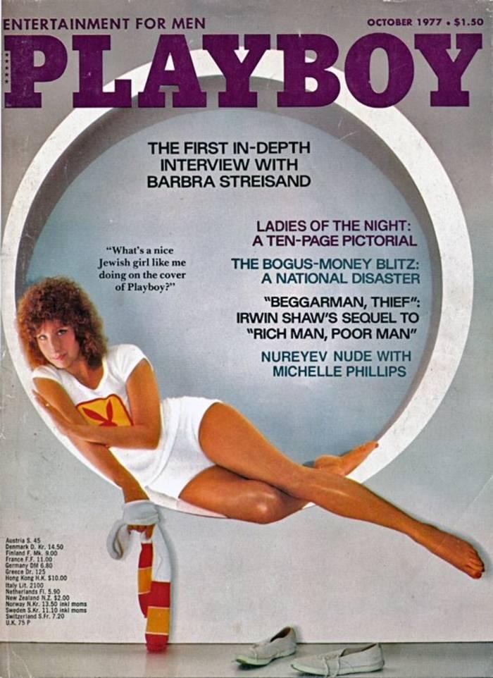 """Барбра Стрейзанд первый и единственный раз появилась на обложке журнала вскоре после того, как второй раз получила премию """"Оскар"""""""