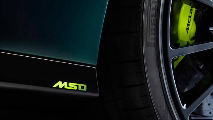McLaren GT Verdant Theme. Покрасили даже тормозные суппорты