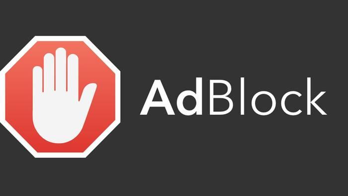 Как повысить скорость интернета — установи блокировщик рекламы