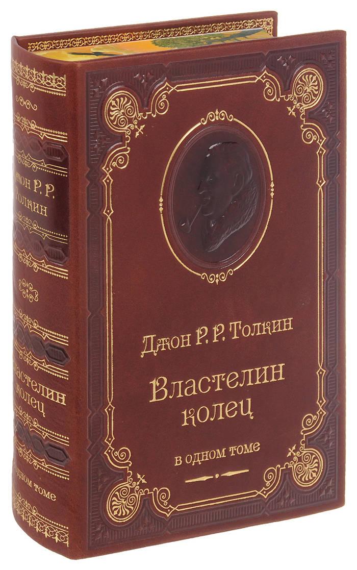 Властелин колец, Дж. Р. Толкин — одна из любимых книг Илона Маска