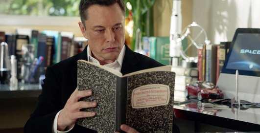 Книги миллиардера: что читает Илон Маск
