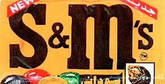 Abibas и компания: 10 забавных брендов-двойников