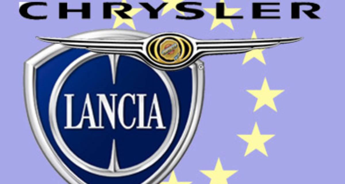 Chrysler и Lancia обменяются моделями