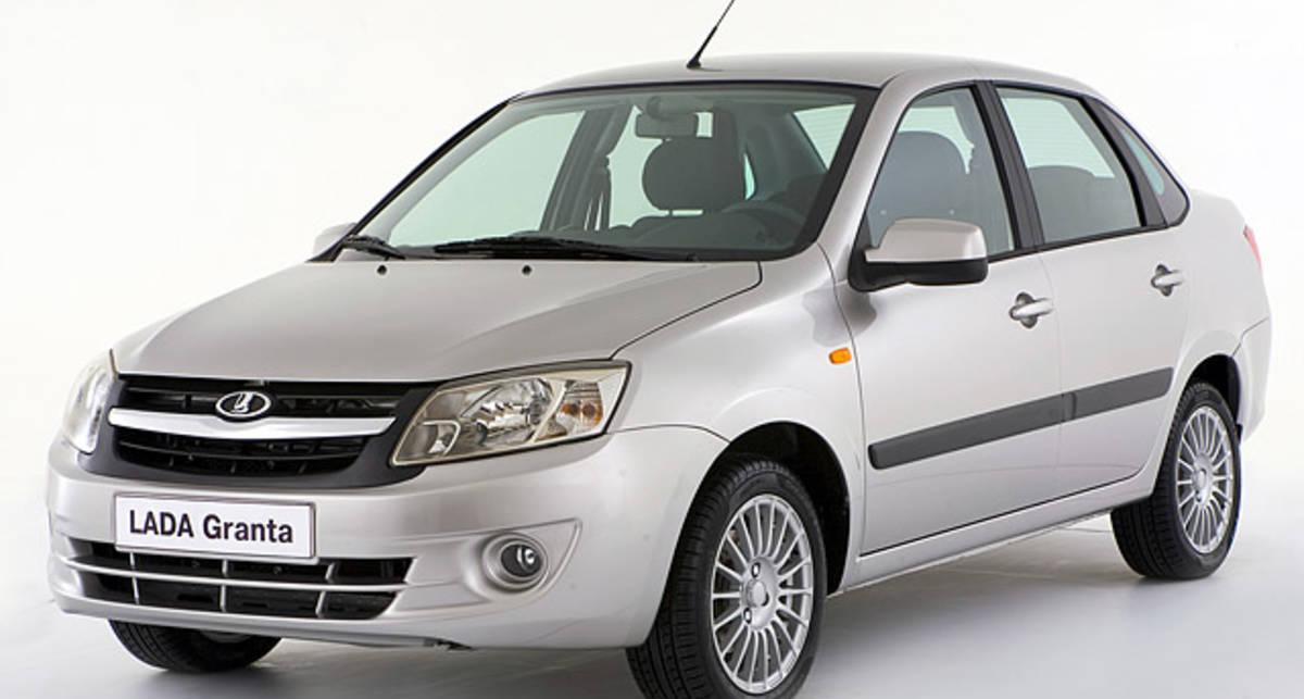 Lada Granta станет основой для новых Renault и Nissan