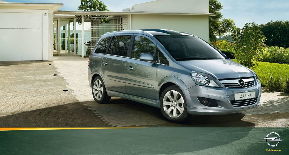 На Opel Zafira объявлены новые цены!