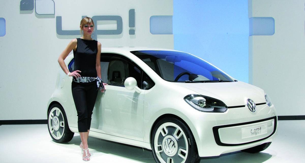 Новую модель Volkswagen оценили в ?9500