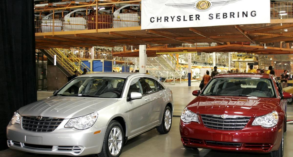 Сотрудники Chrysler проводят обед за пивом и наркотиками