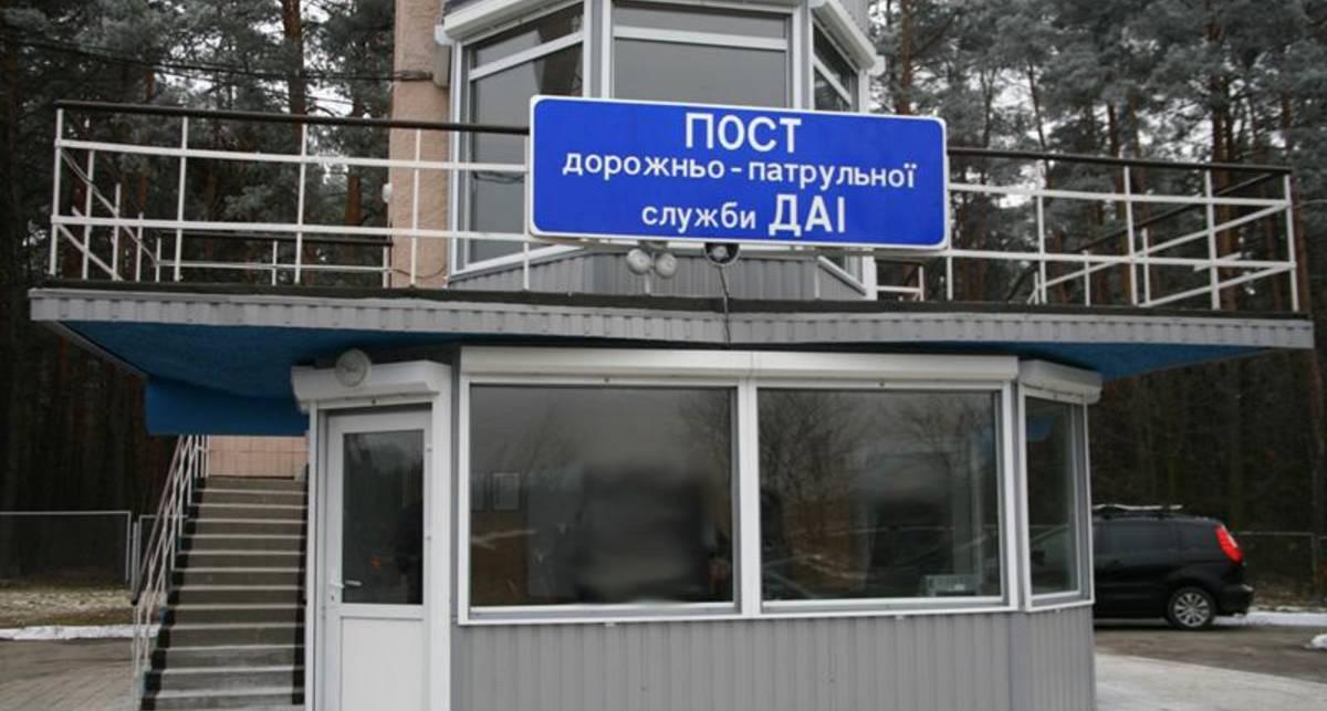 В Украину вернулись стационарные посты ГАИ (весь список)