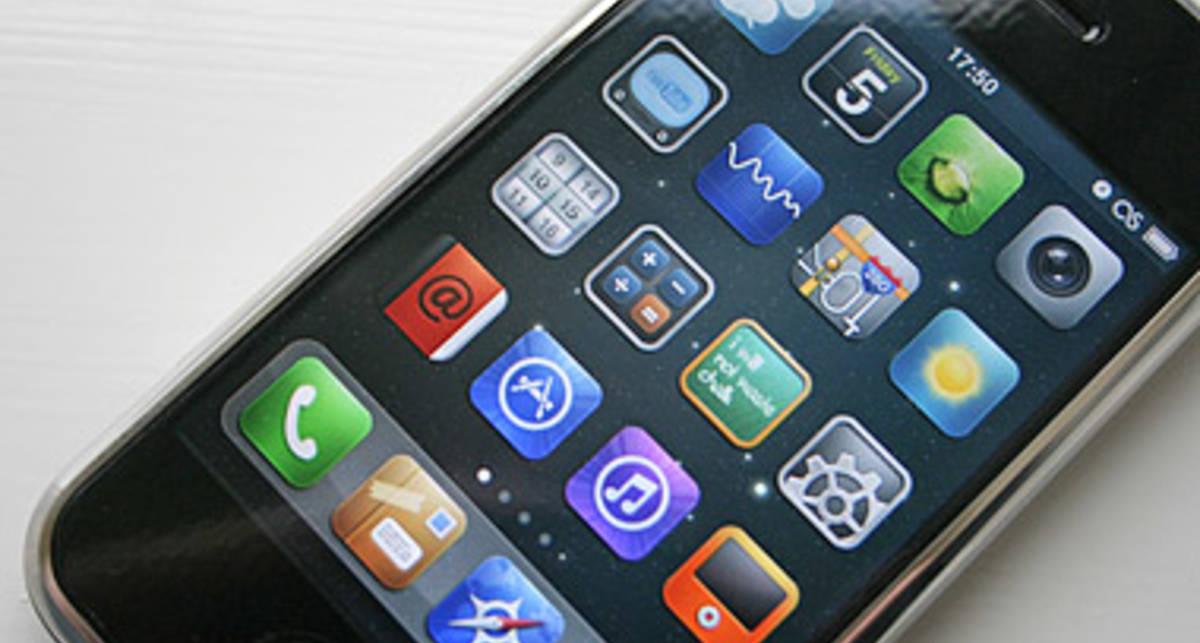 iPhone и iPad следят  за пользователями