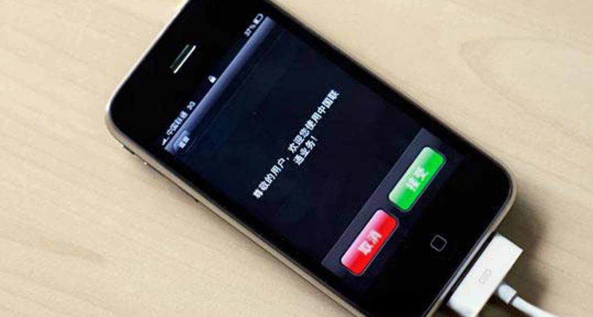 Китайский iPhone убил индийца