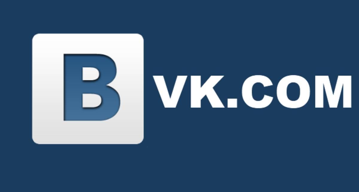В Контакте отказывается от домена vkontakte.ru