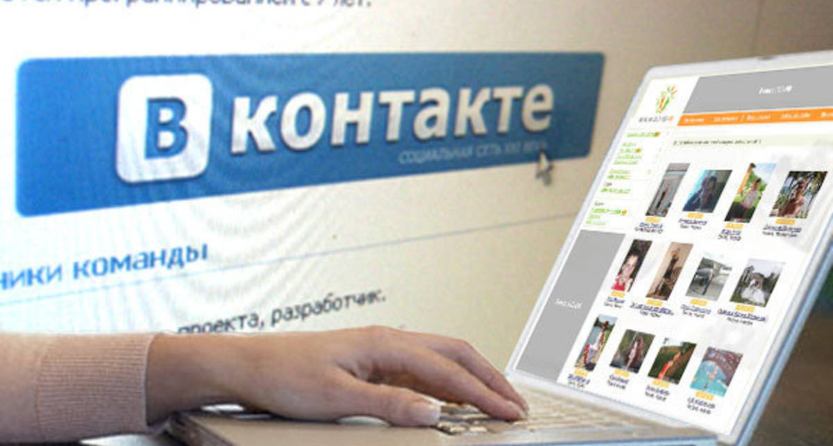 В Контакте запустил чат