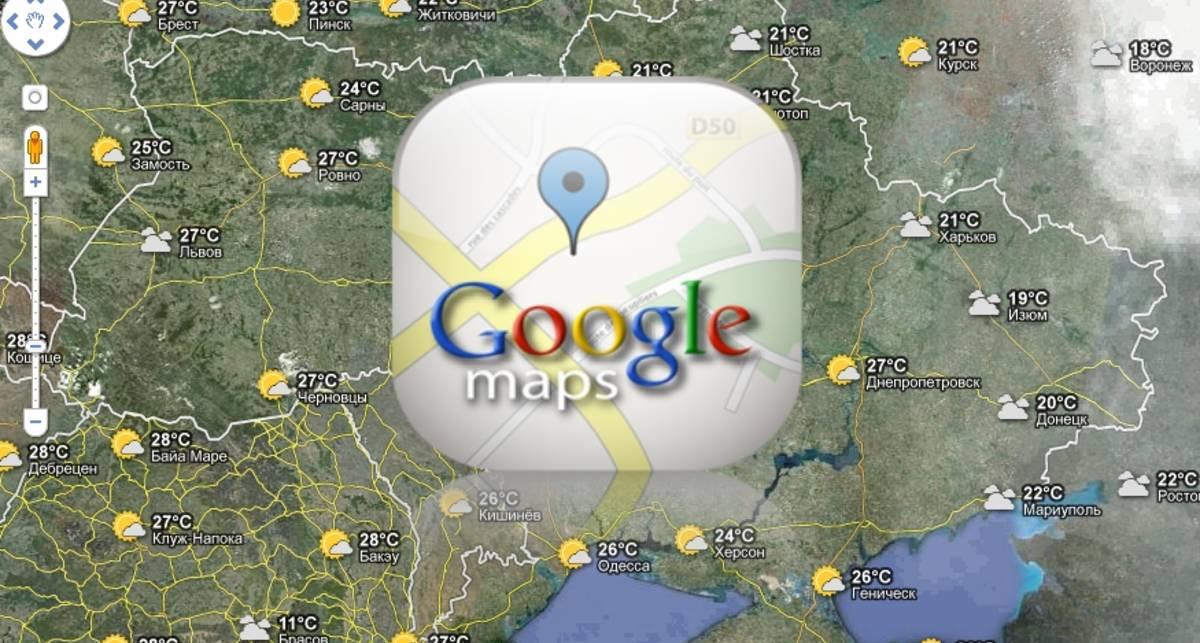 Google Maps теперь показывает прогноз погоды
