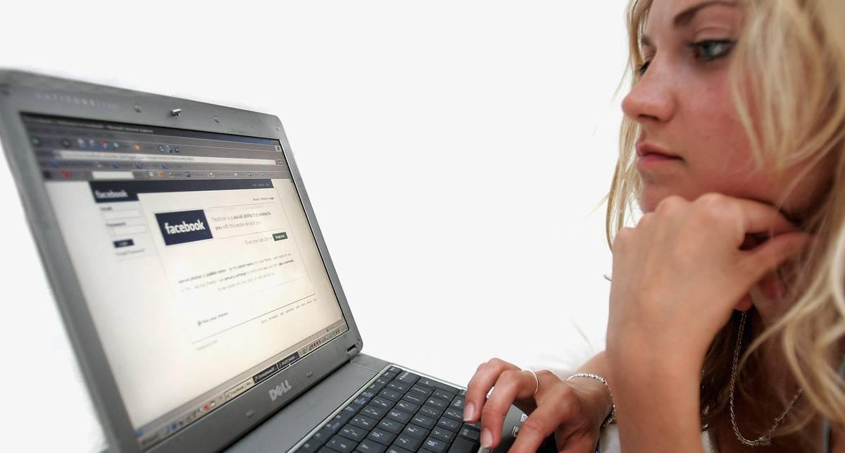 Социальная сеть Facebook упростила настройки приватности