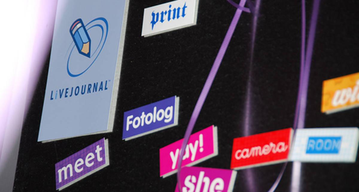 Livejournal заплатил за DDos-атаки