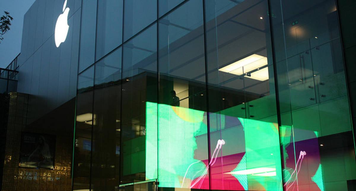 Apple может получить штраф в 300 тыс. евро