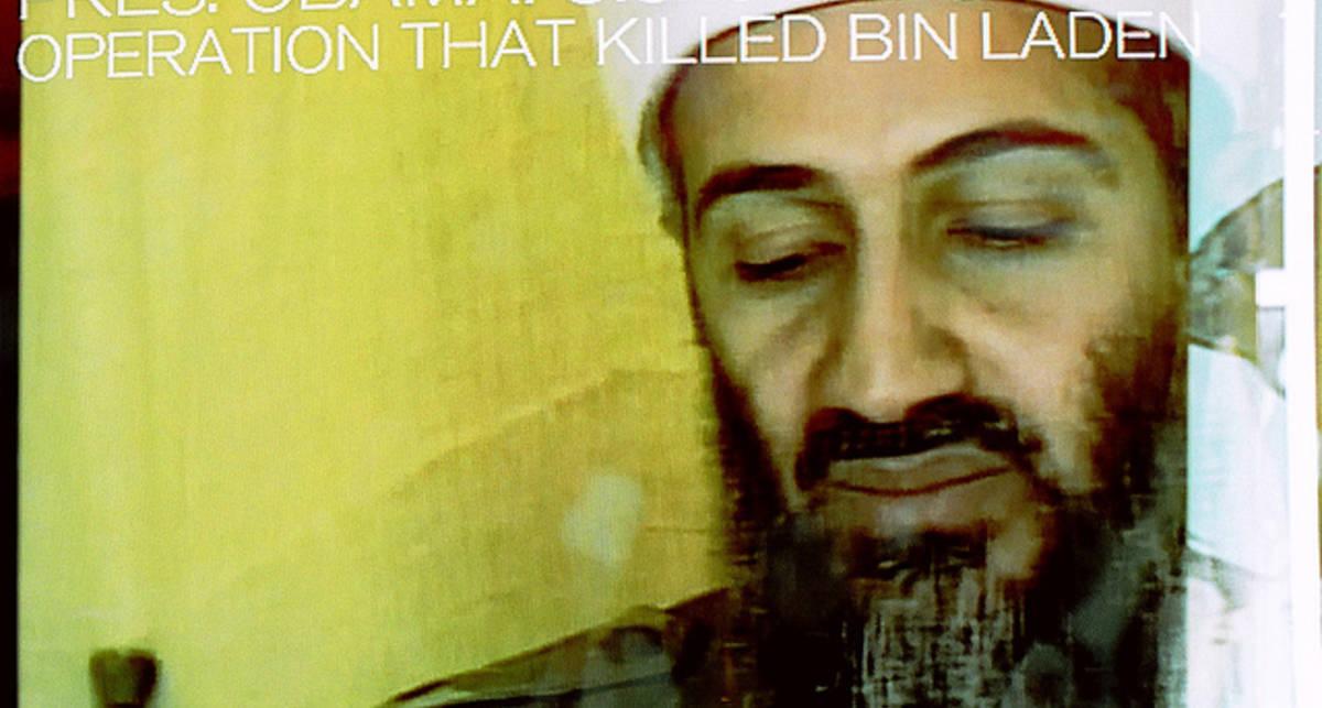 Злоумышленники используют бин Ладена для рассылки спама