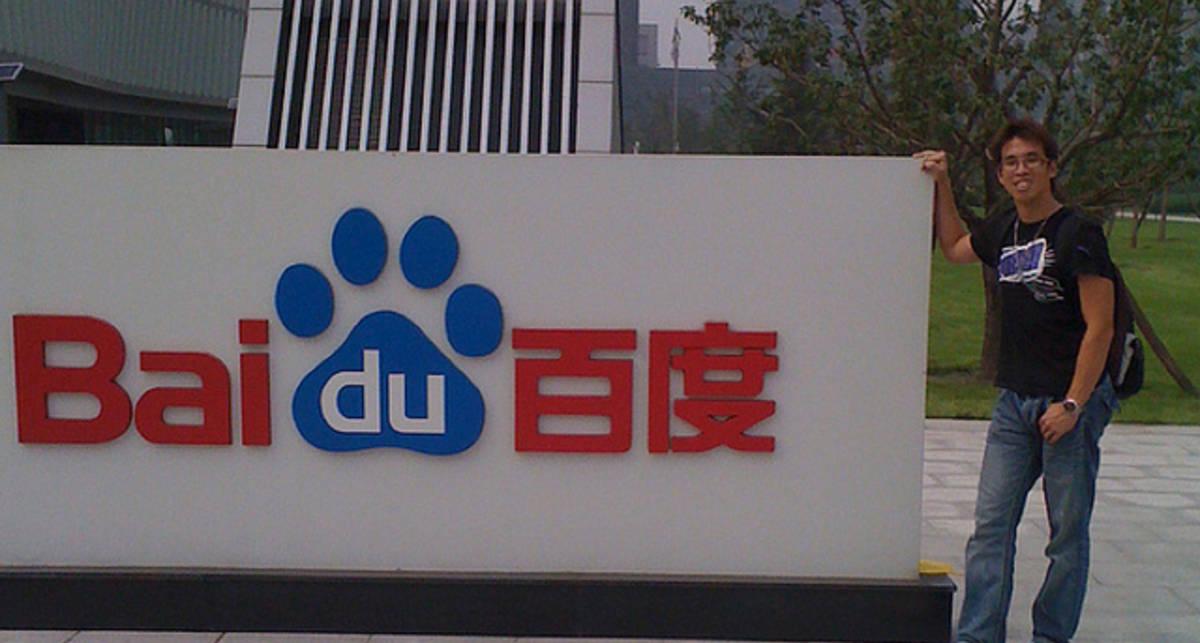 Американцы подали в суд на поисковую систему Baidu