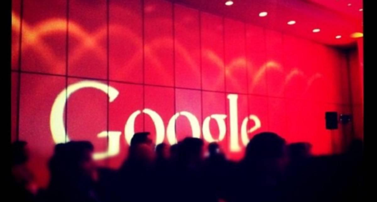 Google рассылает приглашения для своего музыкального сервиса