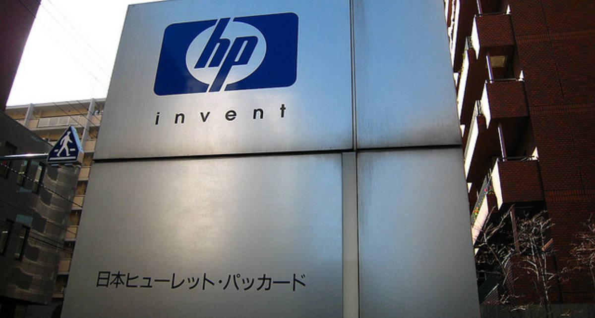Hewlett Packard запустила в облаке библиотеку Пола Маккартни