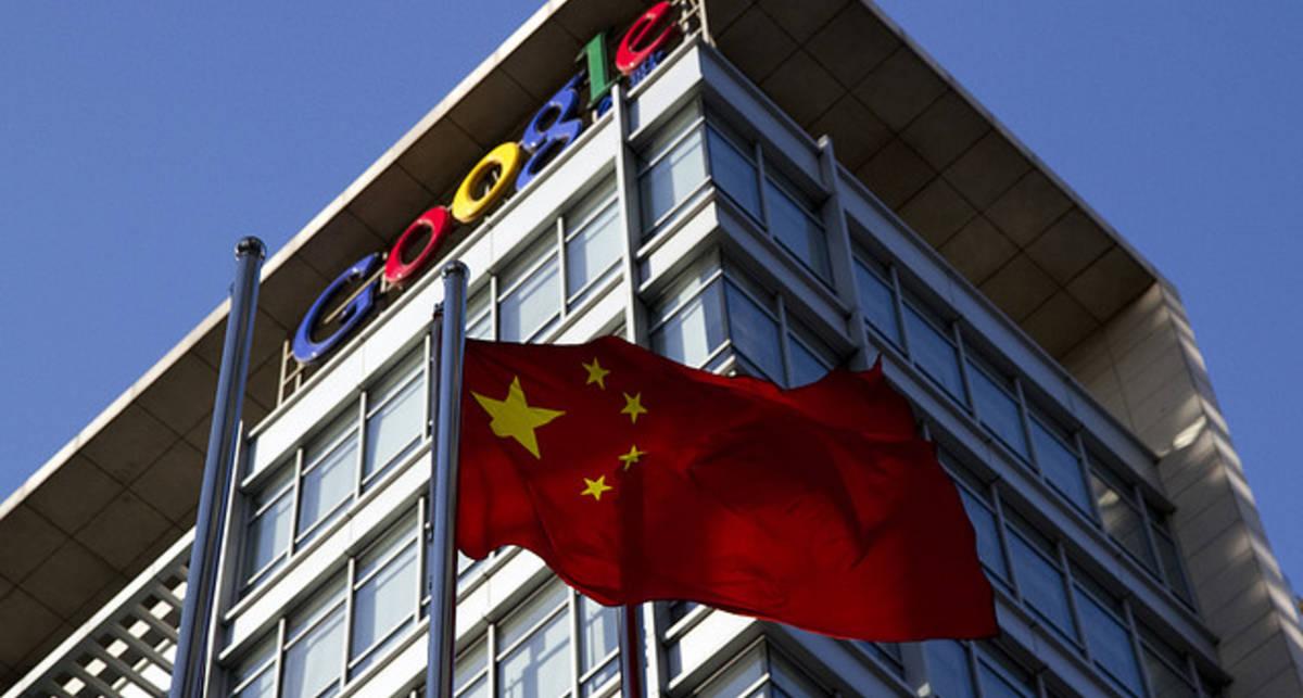 Китайские власти обвинили Google в провокации