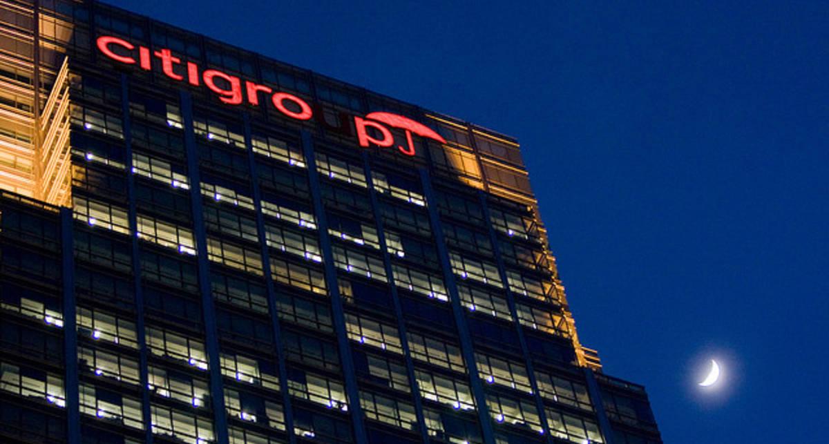 Хакеры получили доступ к данным банка Citigroup