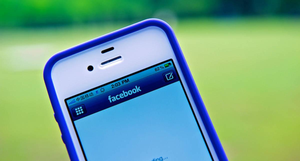 Facebook готовит сервис для работы с фотографиями