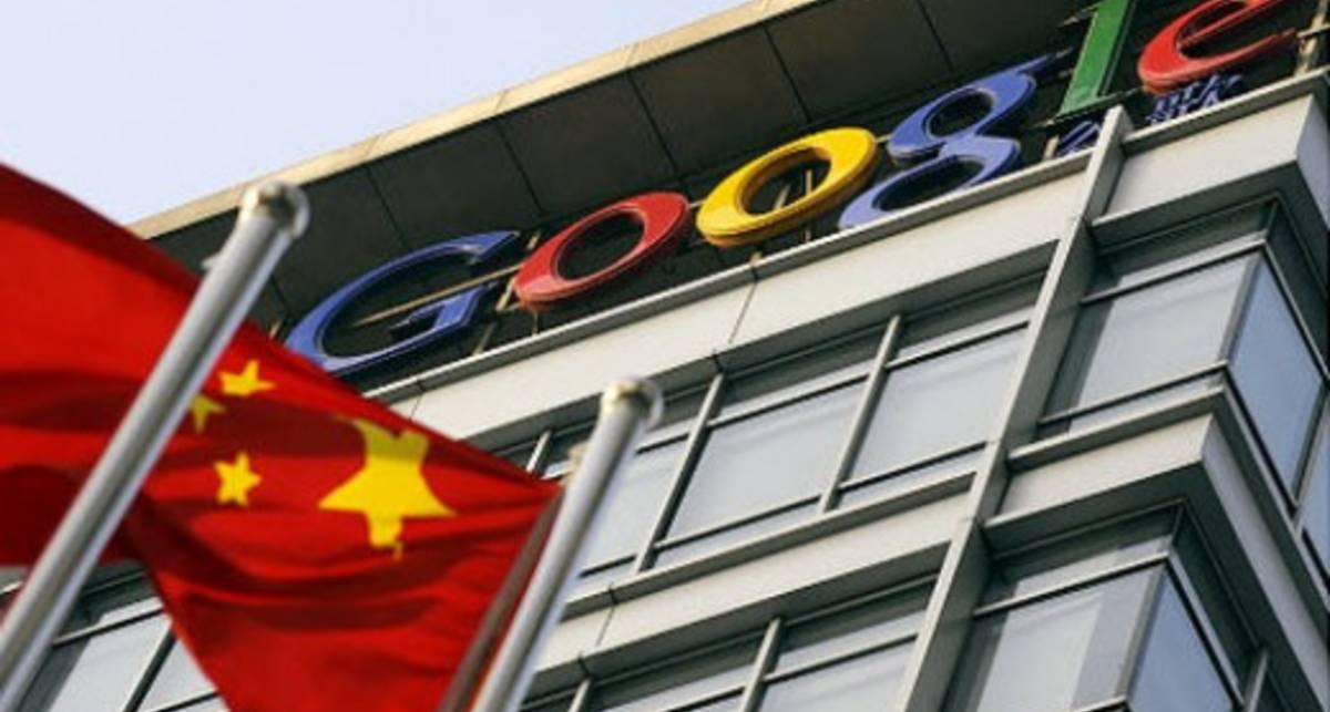 Google хочет запустить в Китае картографический сервис